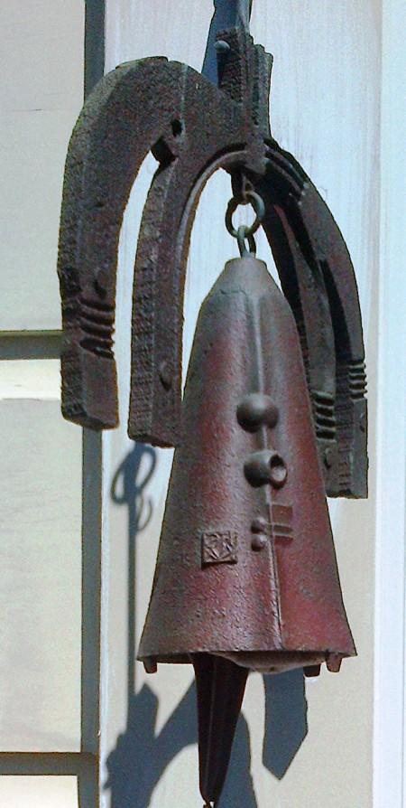 my soleri bell
